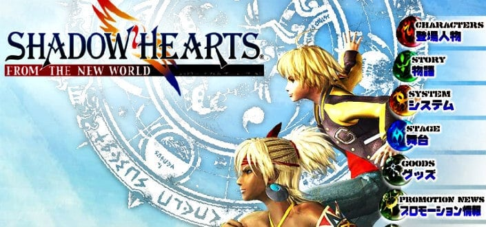 shadow hearts - how to
