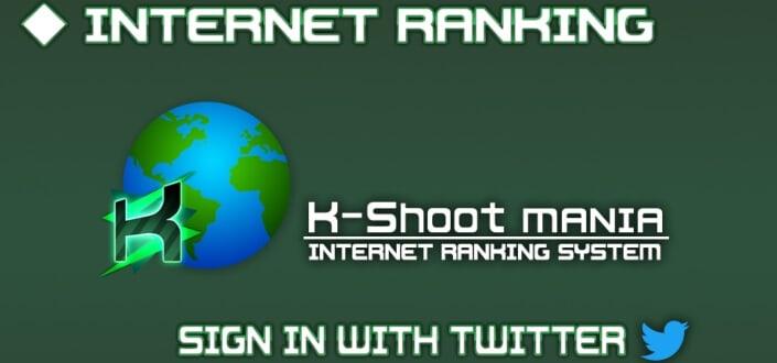 K Shoot Mania - What Is K-Shoot Mania