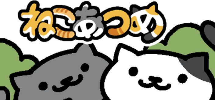 Neko Atsume - How To Play Neko Atsume 8 Steps